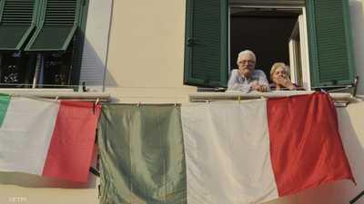 """إيطاليا تواصل تجرع """"الدواء المر"""": قيود كورونا حتى عيد الفصح"""