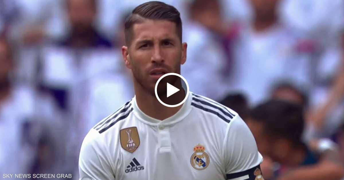 سيرجيو راموس.. ماتادور الكرة الإسبانية
