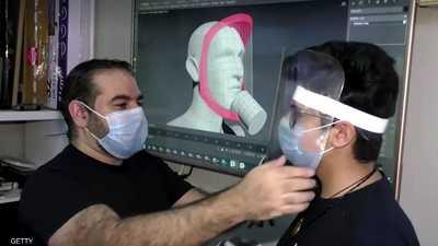 فيديو.. عراقيون يطورون أقنعة ثلاثية الأبعاد لمواجهة كورونا