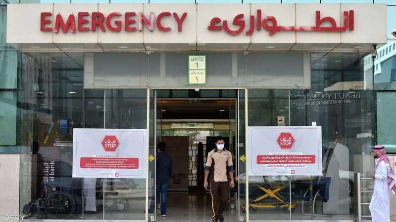 قسم الطوارئ في مستشفى بالعاصمة السعودية الرياض