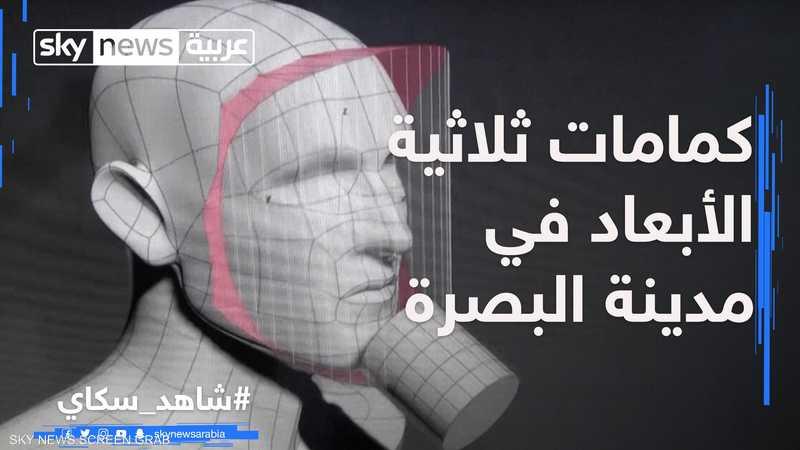 عراقيون يطورون كمامات ثلاثية الأبعاد