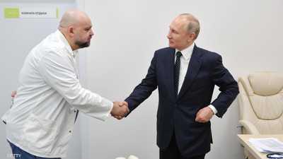 """بعد واقعة طبيب """"كورونا"""".. بوتين يعقد الاجتماعات عبر الفيديو"""