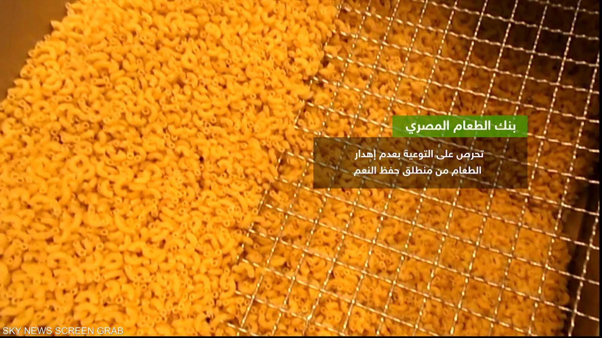 بنك الطعام المصري.. حملة دعم العمالة اليومية