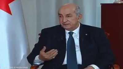 رئيس الجزائر: سنفحص هويات العالقين بتركيا ولن نسمح بالتسلل