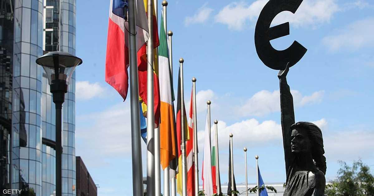 ربع تريليون يورو لمواجهة الأعباء في