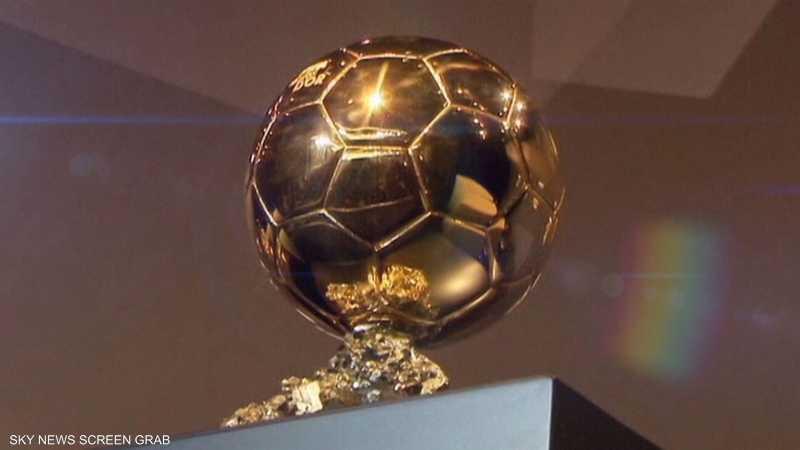 الكرة الذهبية للعام 2020 في مهب الريح!