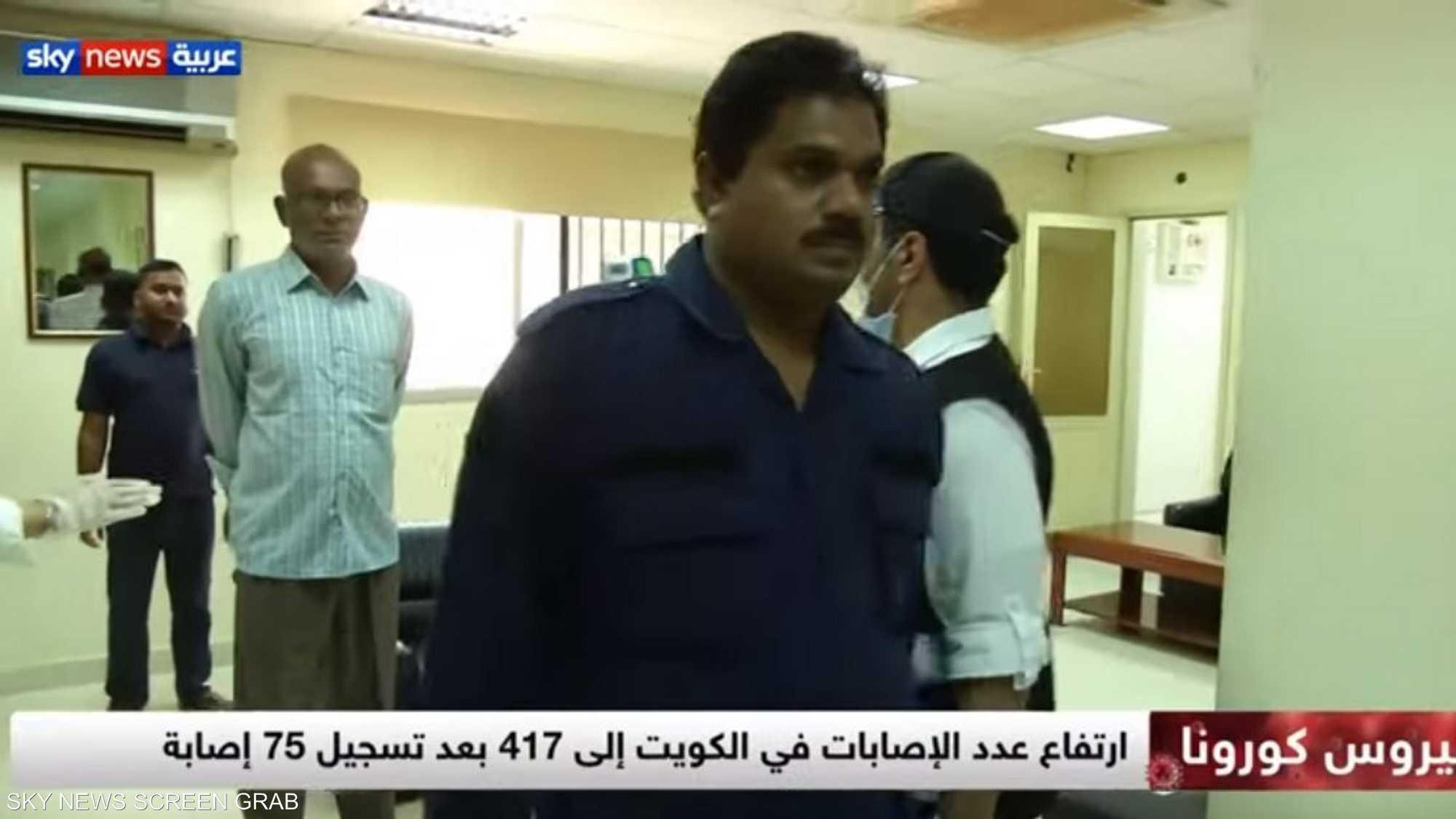 الكويت تسهل مغادرة مخالفي الإقامة لتخفيف الضغط على المشافي