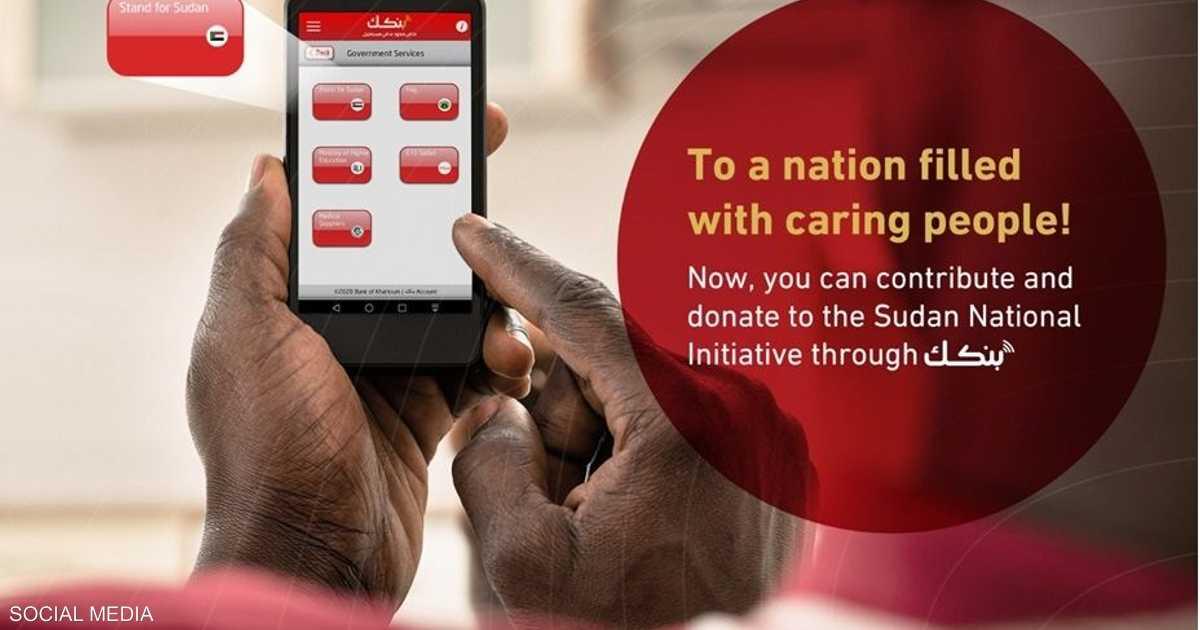 جمعوا مليارات خلال ساعات.. السودانيون يهزمون مخاوف كورونا