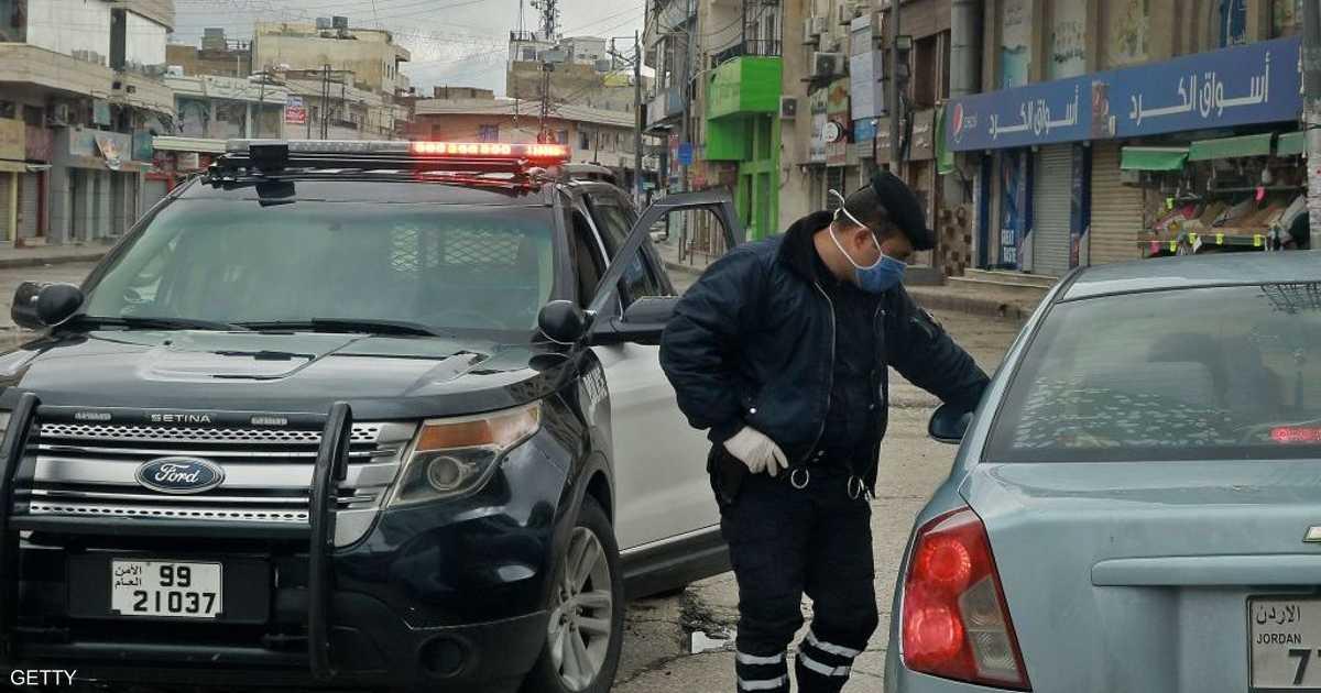 الأردن.. حجز سيارتي نائبين خرقا حظر التجوال الشامل
