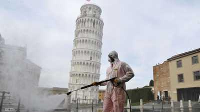 """""""خطوة إيطالية"""" لدعم المتضررين من وباء كورونا"""