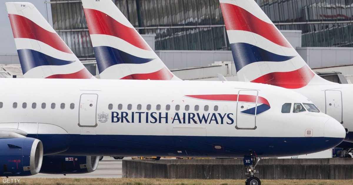 مقترح بريطاني.. هكذا يمكن تحويل الطائرات إلى غرف عناية مركزة