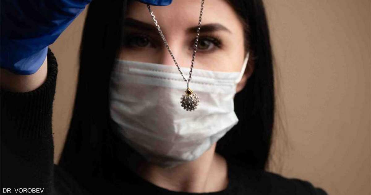 قلادة فيروس كورونا.. شركة مجوهرات روسية