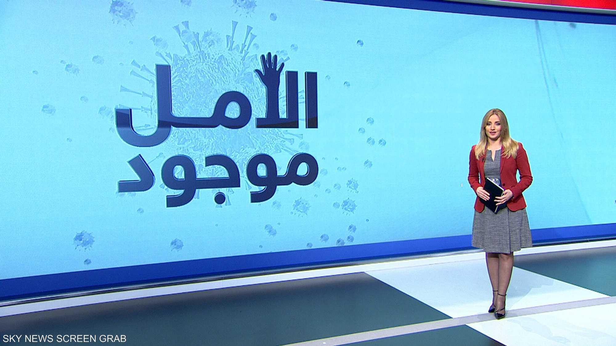 """أطباء في معان الأردنية يطلقون مبادرة """"حقكم علينا"""""""