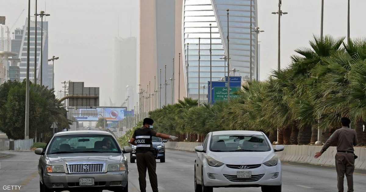 السعودية تفرض حظر التجول الكلي لمدة 24 ساعة بالمدن الرئيسية