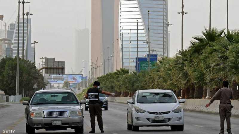 حظر التجول سيطبق في الرياض