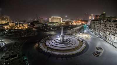 ميدان التحرير بالعاصمة المصرية القاهرة