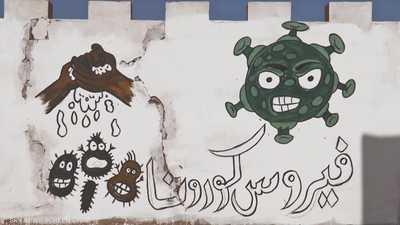 مبادرة لرسم جداريات للتوعية بفيروس كورونا في الخرطوم