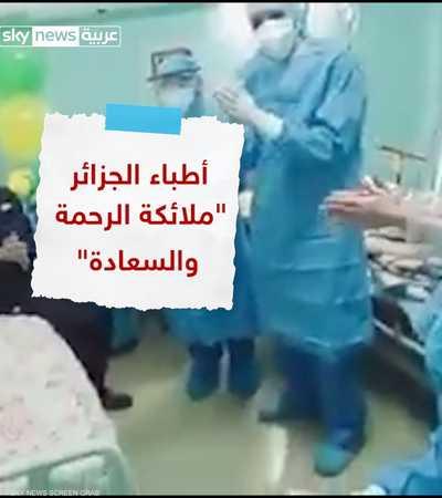 أطباء جزائريون يحتفلون بعيد ميلاد طفل مصاب بكورونا