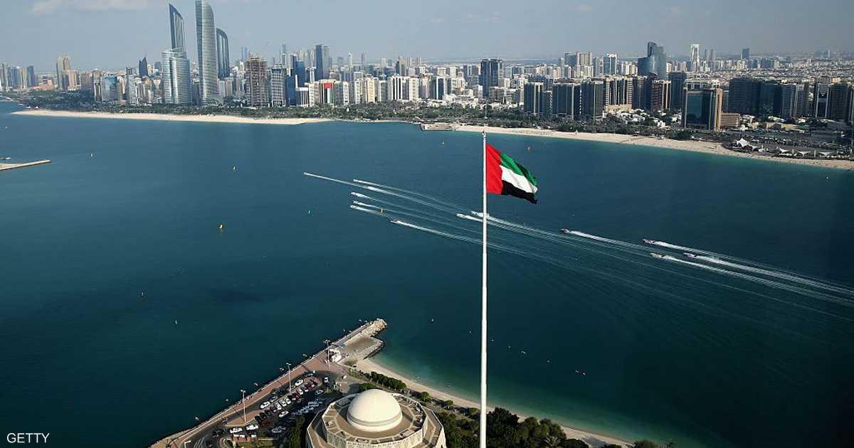 انتهاء برنامج التعقيم الوطني في الإمارات ورفع قيود الحركة   أخبار سكاي نيوز عربية