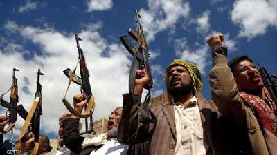 حكومة اليمن ترحب بقرار واشنطن ضد ميليشيات الحوثي