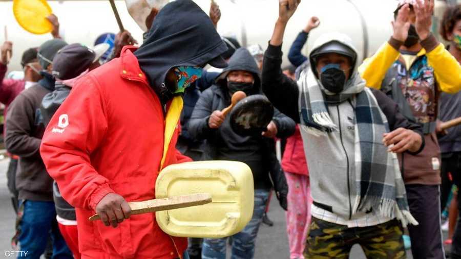 الكولومبيون رقصوا في الشوارع وطالبوا الحكومة بتعويضات.