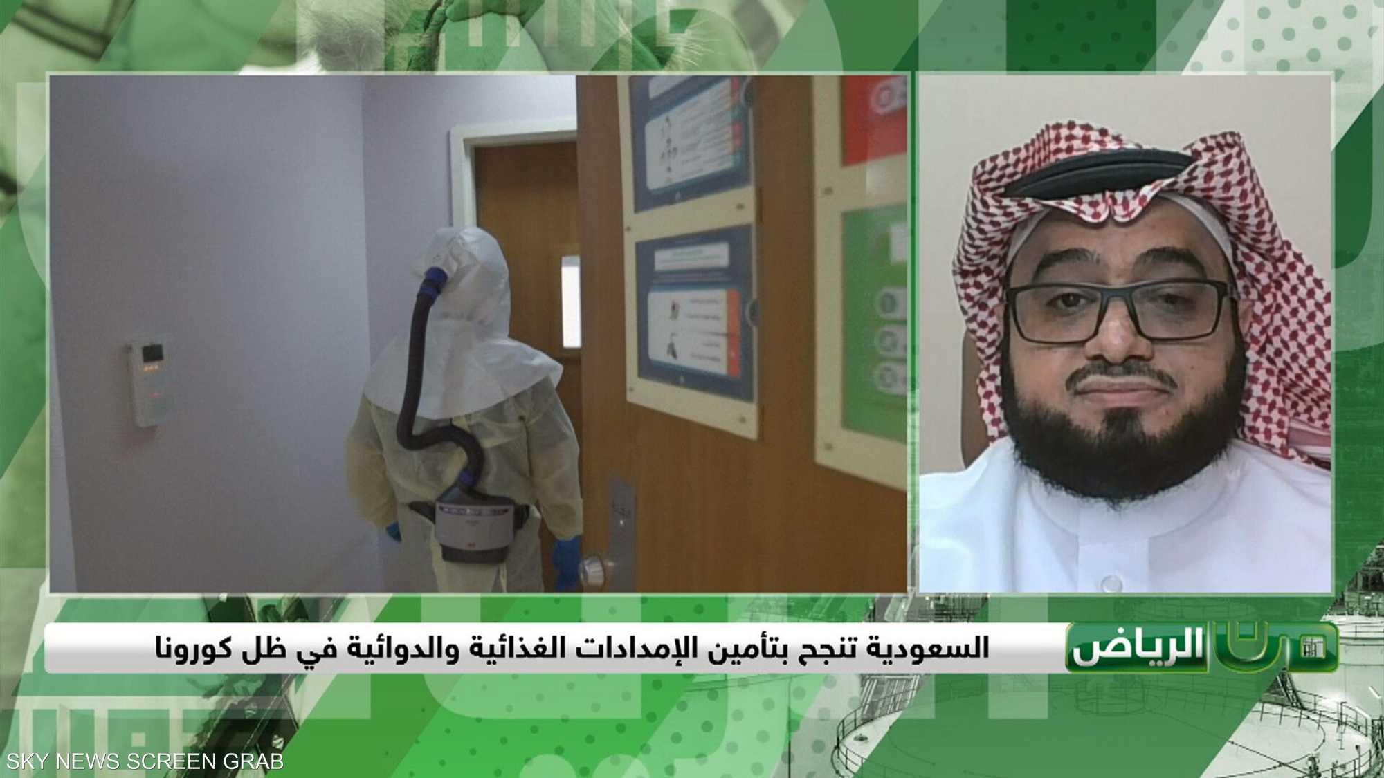 السعودية تنجح بتأمين الإمداد الغذائي والدوائي في ظل كورونا