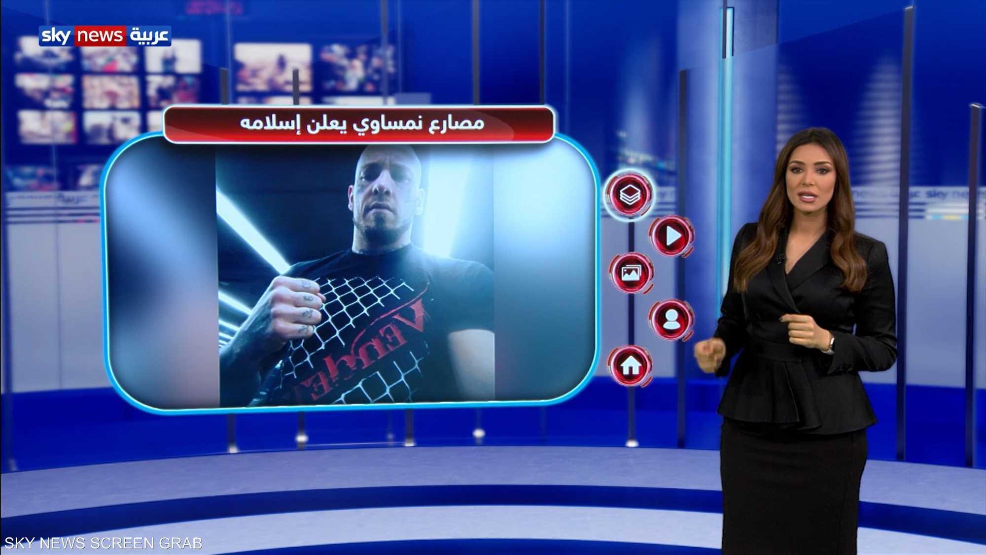 ما حكاية المصارع النمساوي الذي أعلن إسلامه بسبب كورونا؟