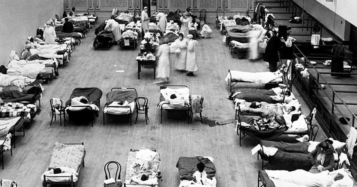 لماذا قتلت الإنفلونزا الإسبانية عشرات الملايين قبل 100 عام ...