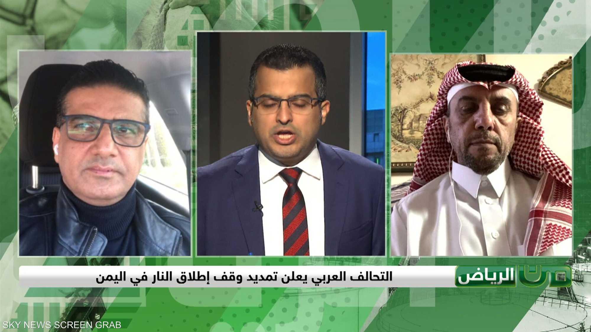 خروقات الحوثي لوقف إطلاق النار تفاقم الأزمة الإنسانية باليمن