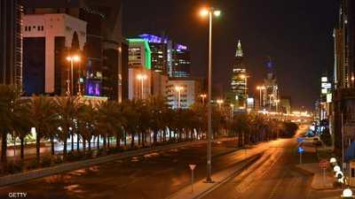 السعودية تعلن آلية العودة للعمل بالقطاعين العام والخاص