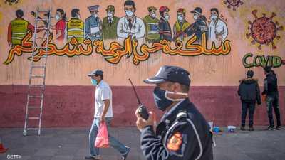 المغرب يطلق تطبيقا رقميا لتتبع إصابات كورونا