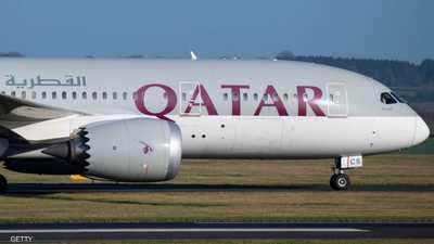 """أستراليا تطالب قطر بإجابات بعد واقعة """"التعري والفحص القسري"""""""