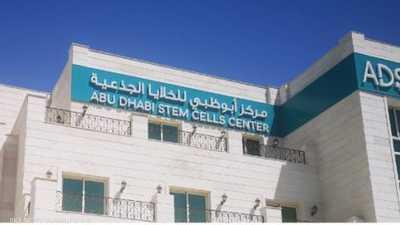 الإمارات.. سداد تكاليف علاج حالات كورونا بالخلايا الجذعية