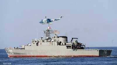 مدمرة إيرانية تقصف سفينة بالخطأ.. وأنباء عن مقتل العشرات