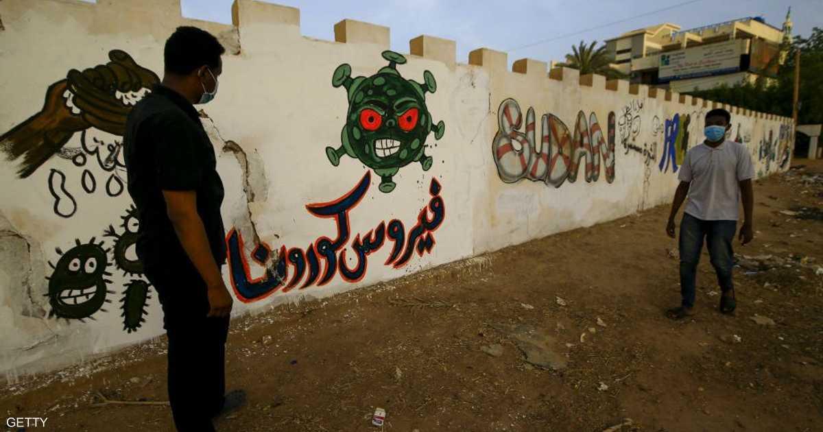 السودان يعلن حصيلة وفيات وإصابات جديدة بكورونا   أخبار سكاي نيوز عربية