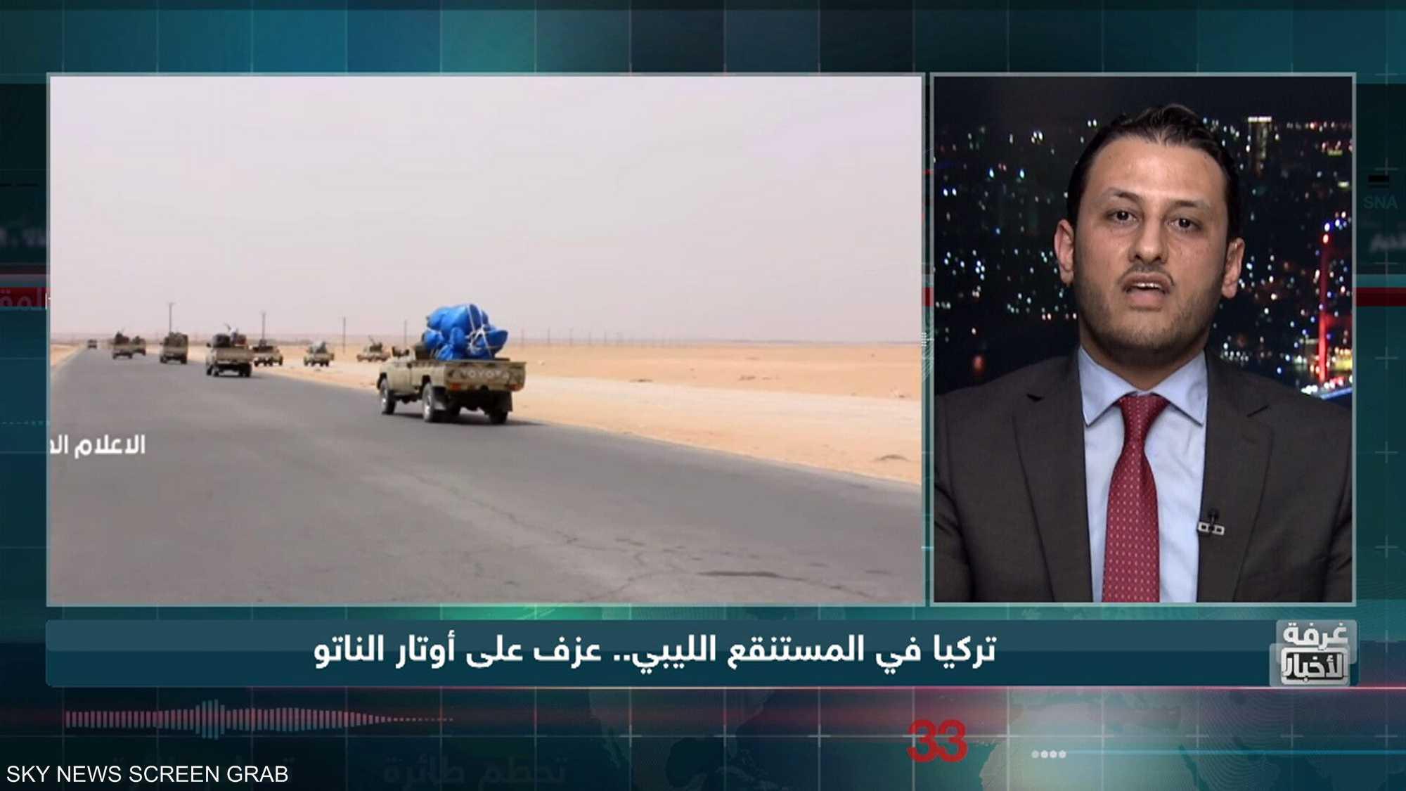 تركيا في المستنقع الليبي.. عزف على أوتار الناتو