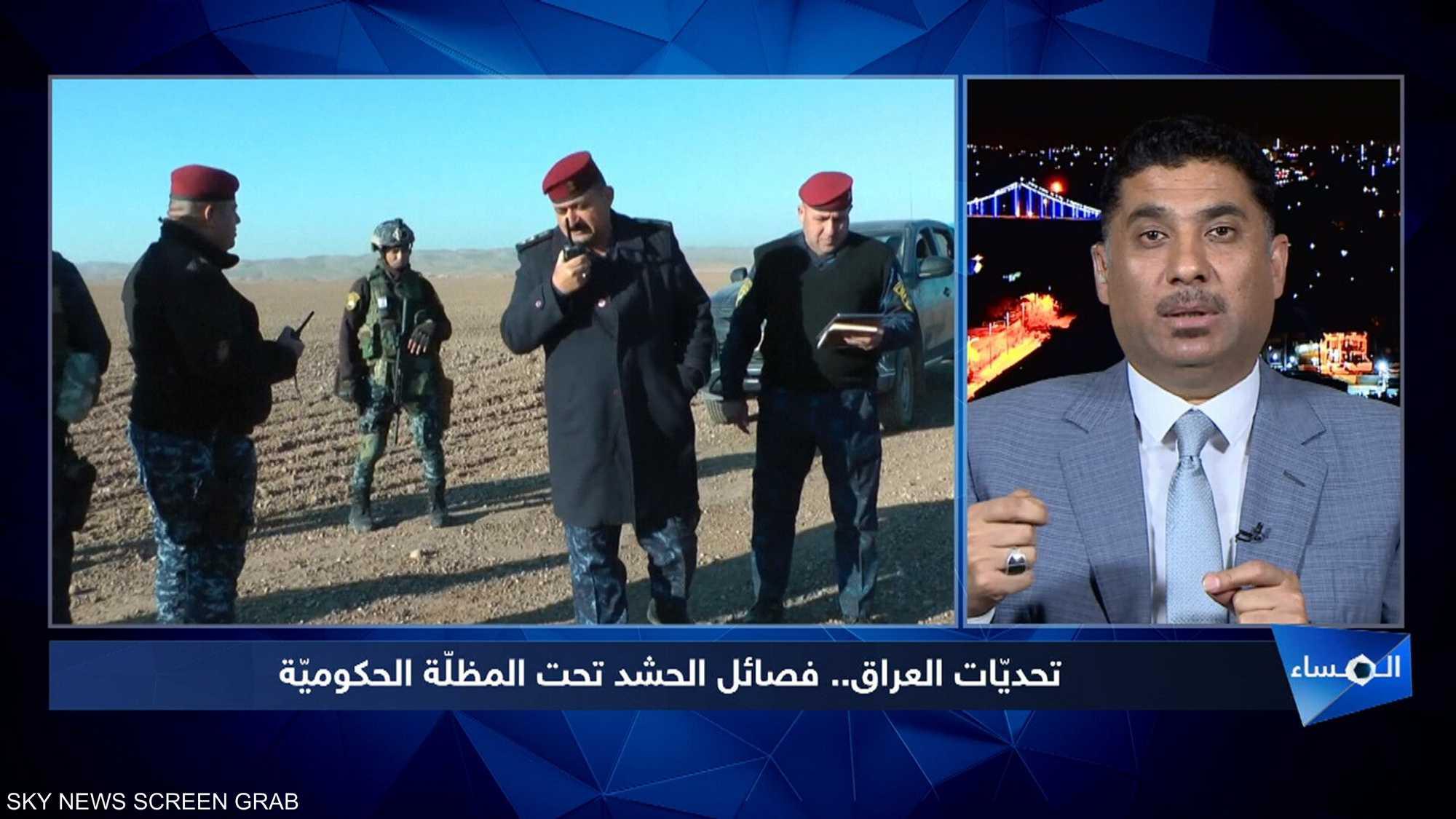 تحديّات العراق.. فصائل الحشد تحت المظلّة الحكوميّة