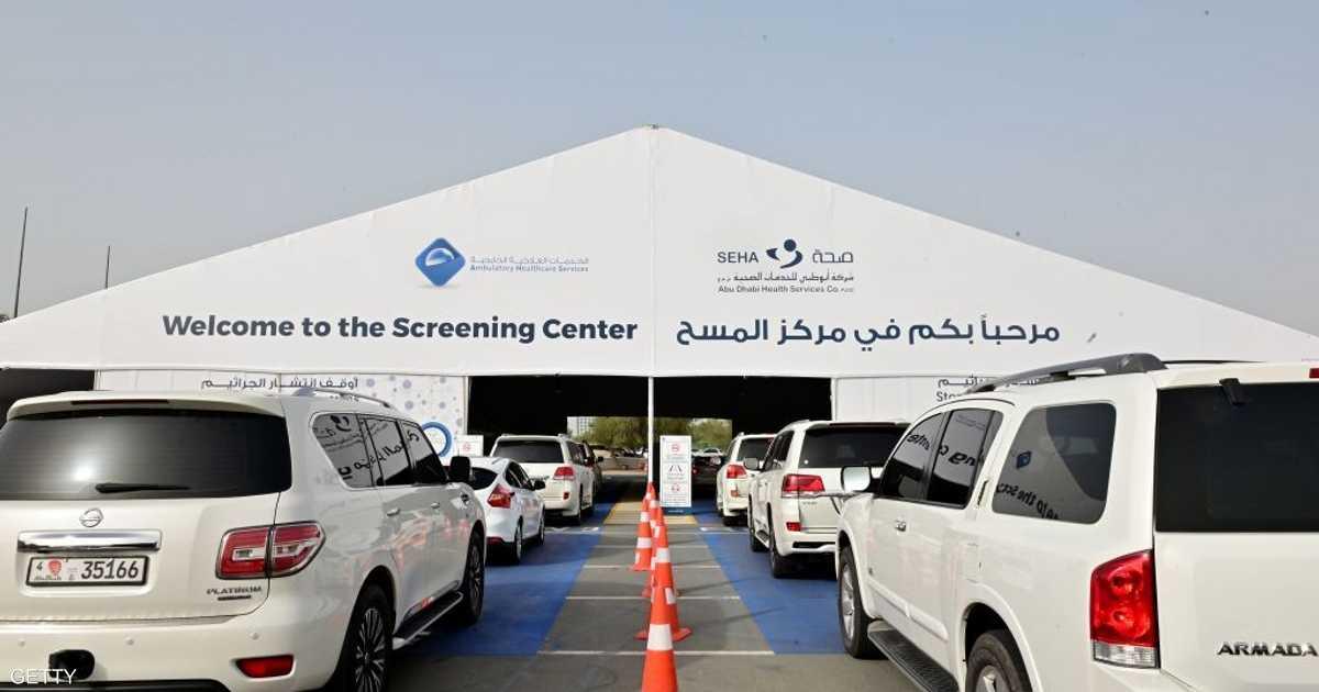 الإمارات.. دور رائد للتكنولوجيا والعلوم في تطويق وباء كورونا