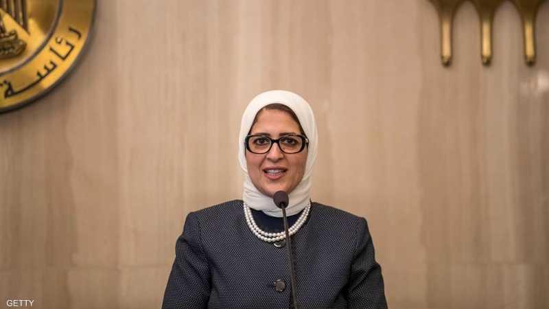 وزيرة الصحة تعلن تطبيق منظومة التأمين الشامل في بعض المحافظات الفترة المقبلة