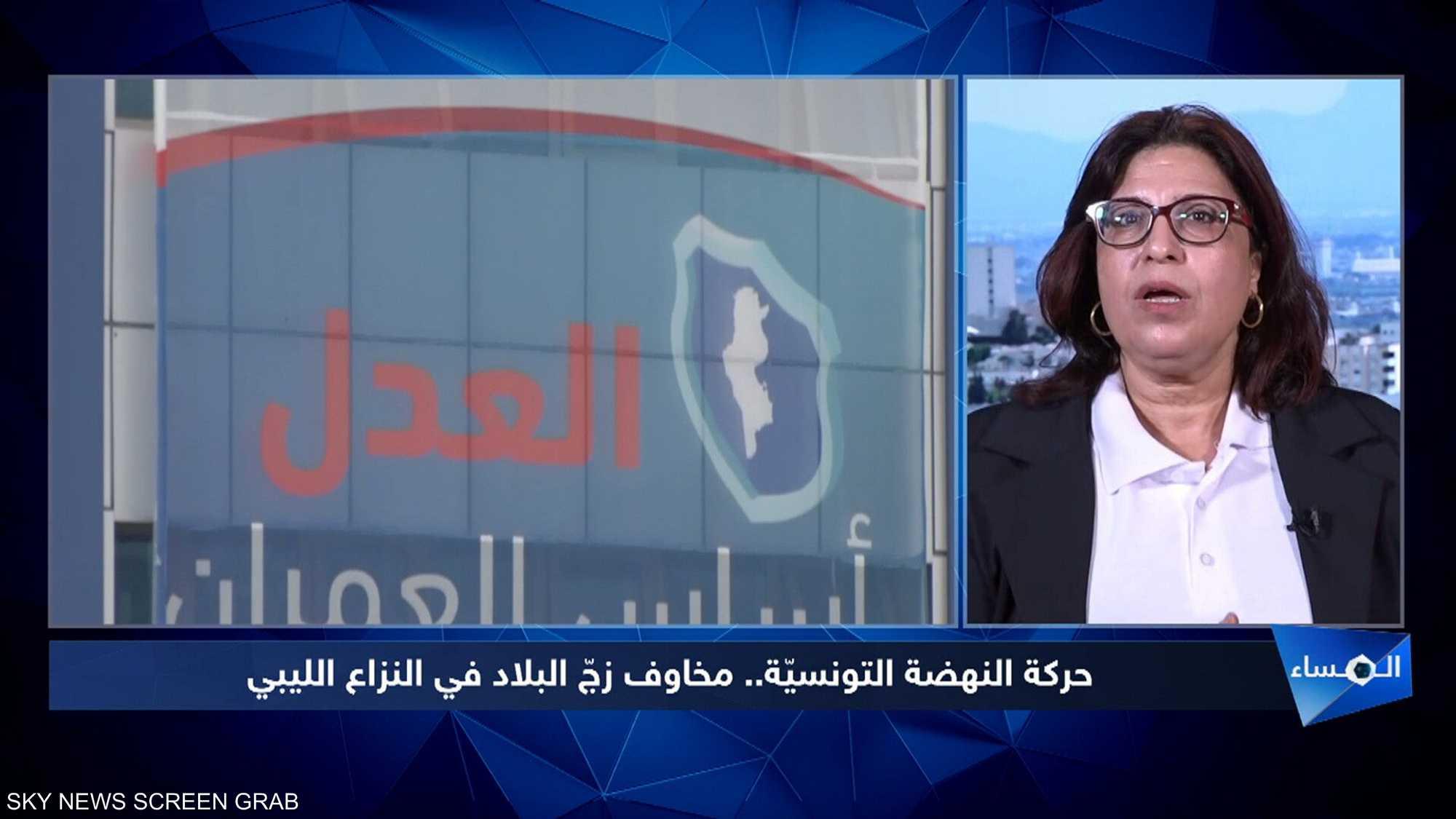 مخاوف في تونس من زج البلاد في سياسة المحاور الإقليمية