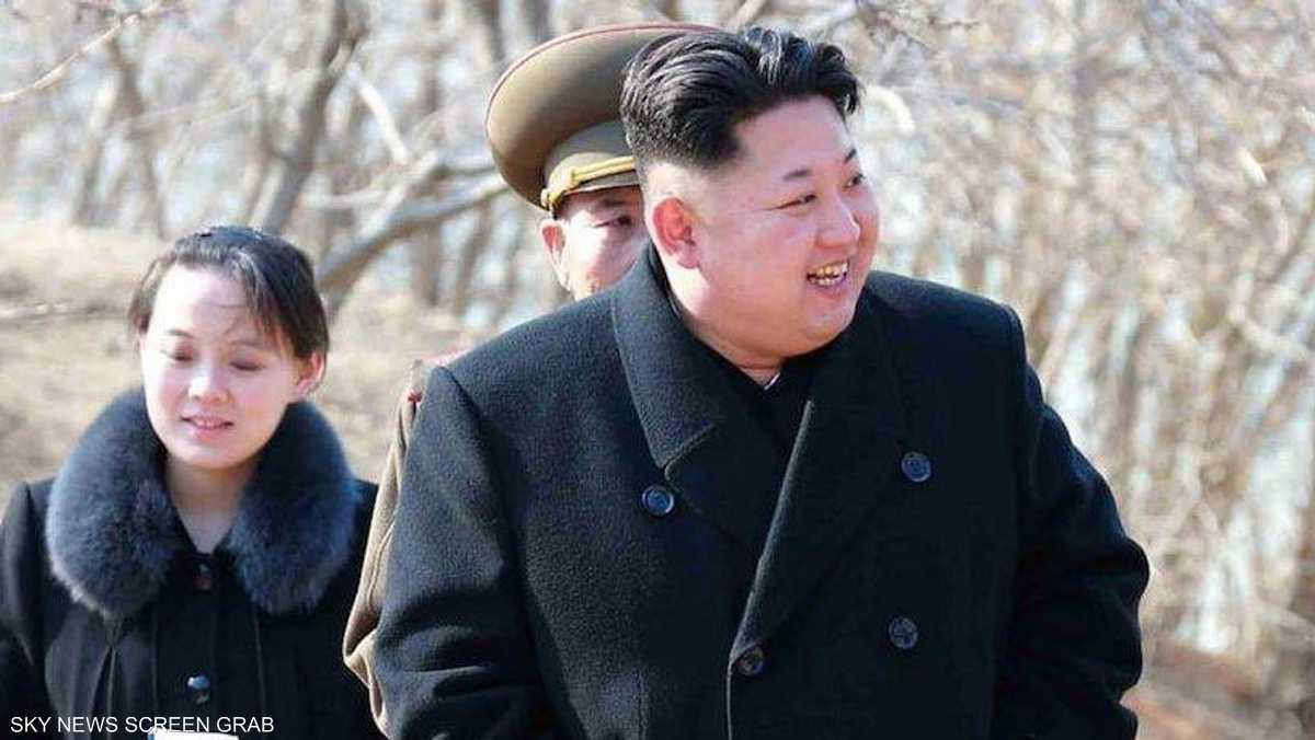 """زعيم كوريا الشمالية """"يختفي مجددا"""".. وصديقه يلمح إلى قوة أخته"""