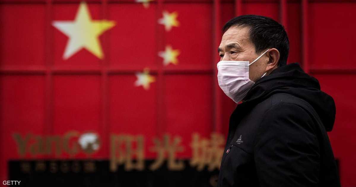 واشنطن: بكين تعاملت مع كورونا بطريقة