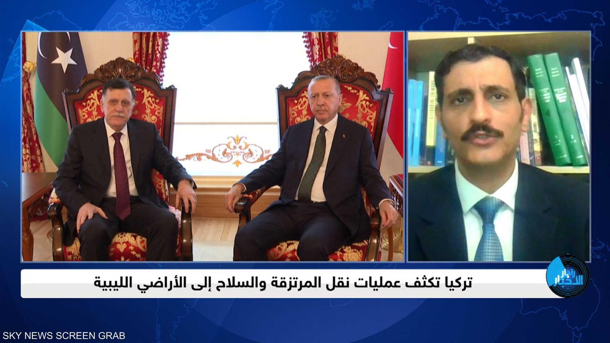 واشنطن تنتقد استمرار تدفق الأسلحة إلى ليبيا