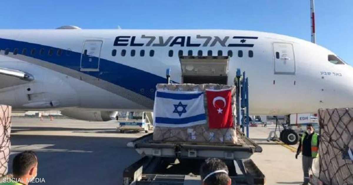 بعد توقف لسنوات.. عودة الرحلات التجارية بين تركيا وإسرائيل | أخبار ...