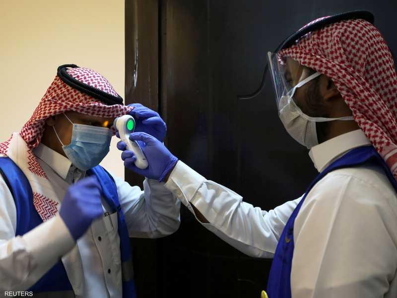 الحالات النشطة في السعودية اليوم