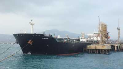 ثالث شحنة وقود إيرانية تقترب من فنزويلا
