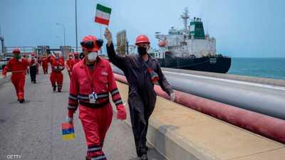 بين إيران وفنزويلا.. 3 ناقلات نفط تثير غضبالولايات المتحدة
