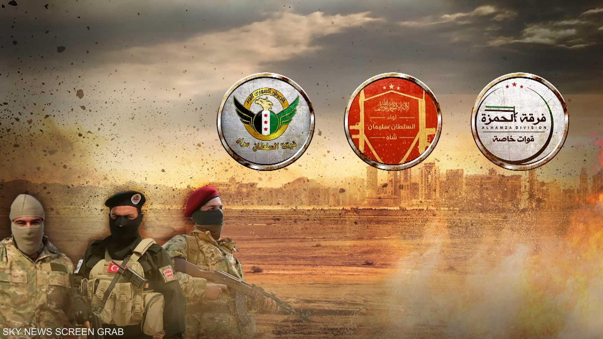 تركيا في طرابلس