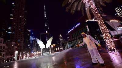 الإمارات.. عودة العمل بالوزارات والهيئات اعتبارا من 31 مايو