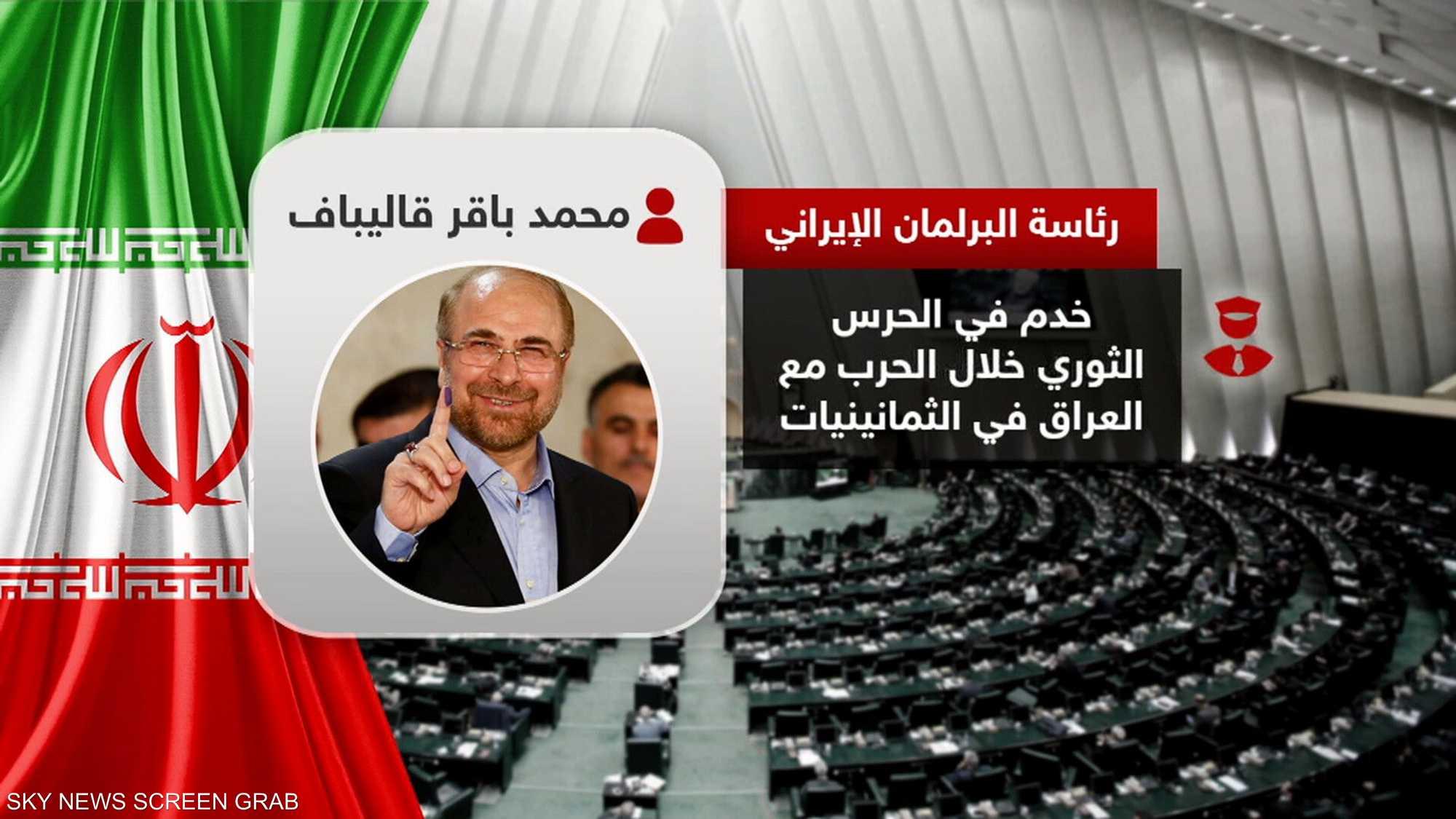 إيران... مزيد من هيمنة التيار المحافظ